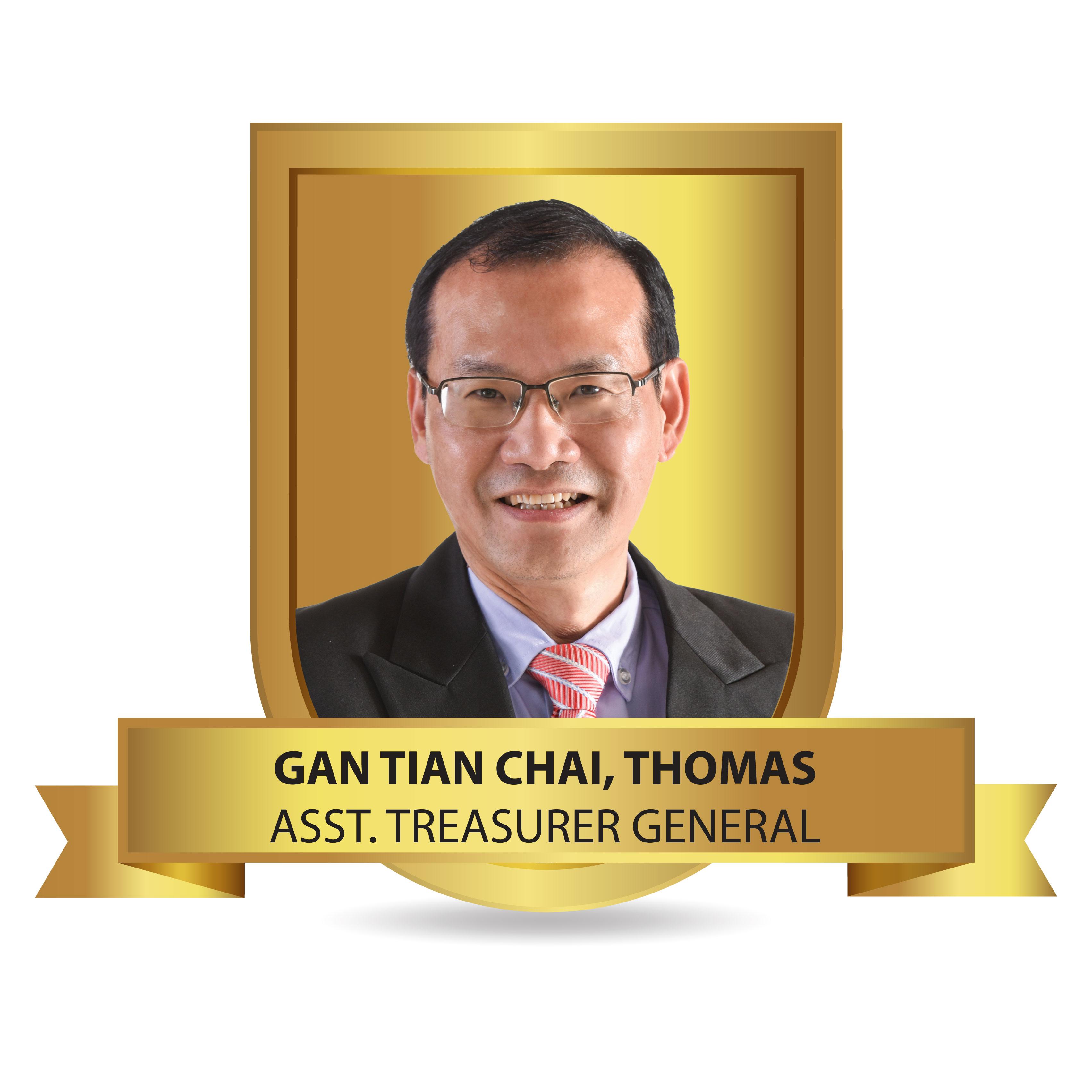 gan-tian-chai-01