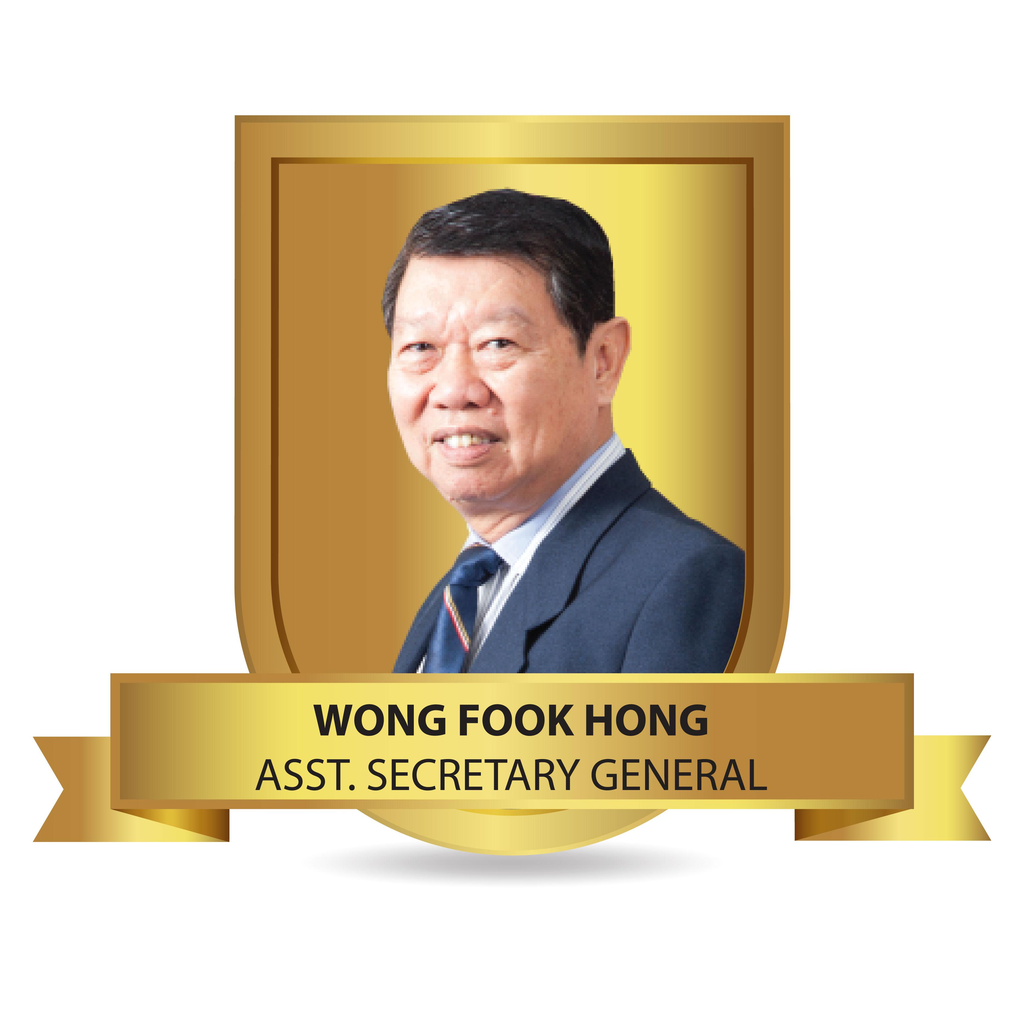 wong-fook-hong-01