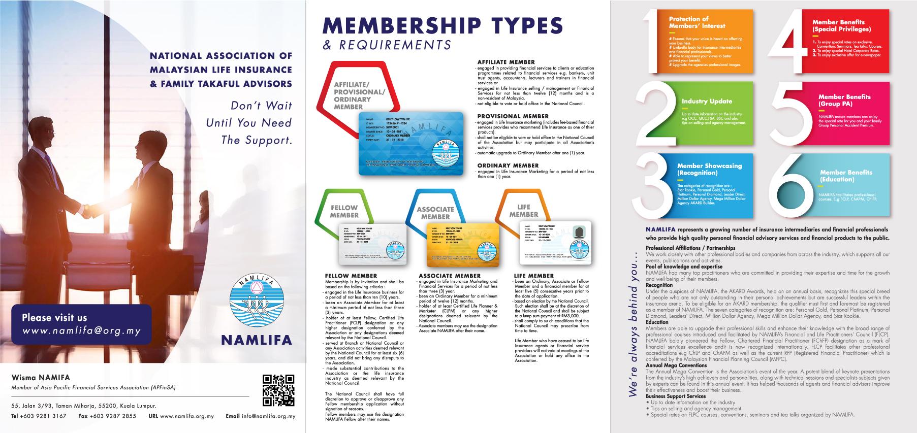 new-membership-form