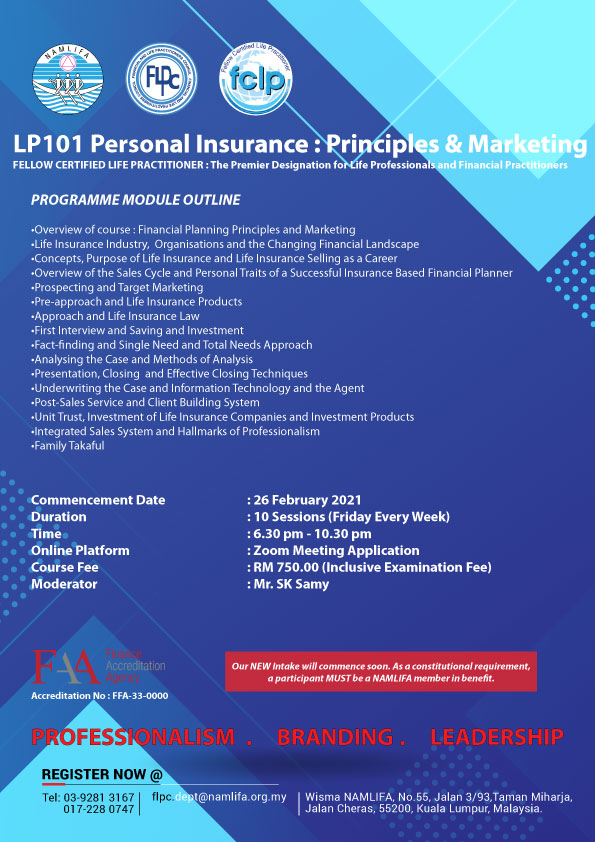 lp101-personal-insurance-principles-marketing